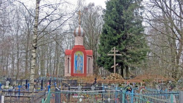Часовня Воскресения Христова и Поминальный поклонный крест