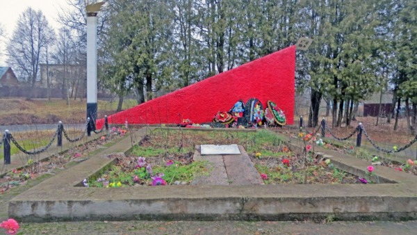 Братская могила жертв оккупантов