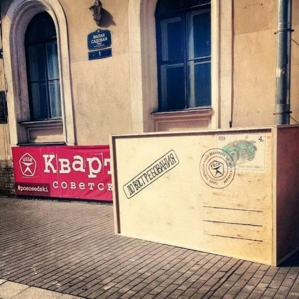 Ностальгическое кафе «Квартирка»