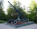Памятник воинам 1-й стрелковой дивизии НКВД и жителям поселка
