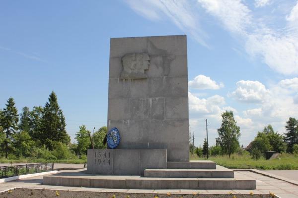 Мемориал «Стальной путь»