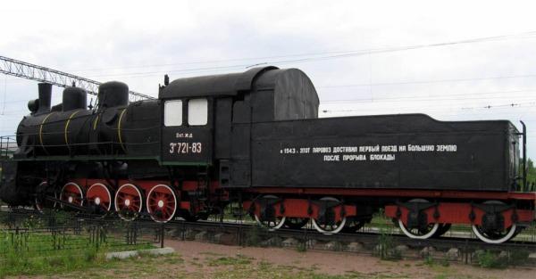 Памятник паровозу ЭМ-721-83