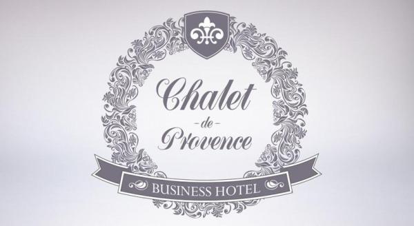 Бизнес-Отель «Шале де Прованс»