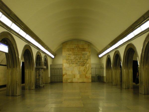 Станция метро «Академическая»