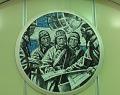 Станция метро «Комендантский проспект»