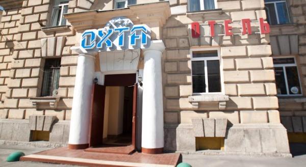 Гостиница Охта