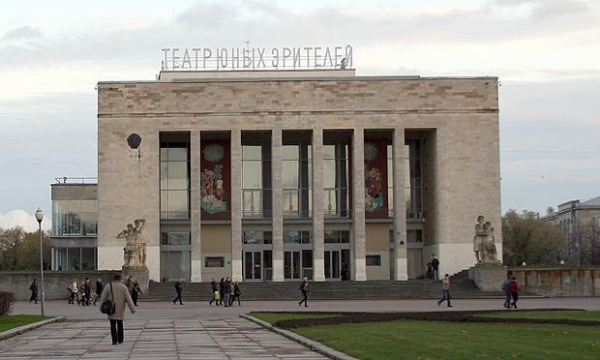 Санкт-Петербургский государственный театр юных зрителей им. А.А. Брянцева
