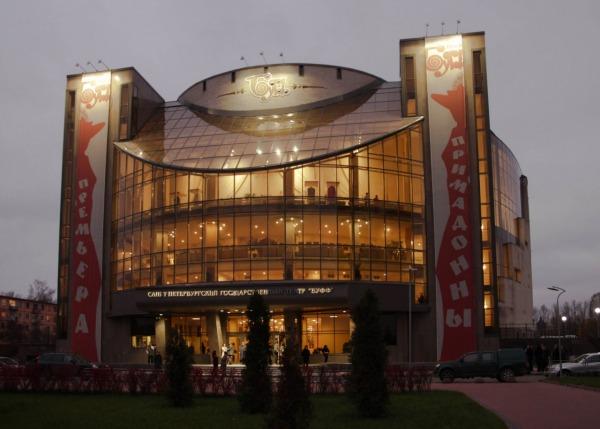 Санкт-Петербургский музыкально-драматический театр «Буфф»