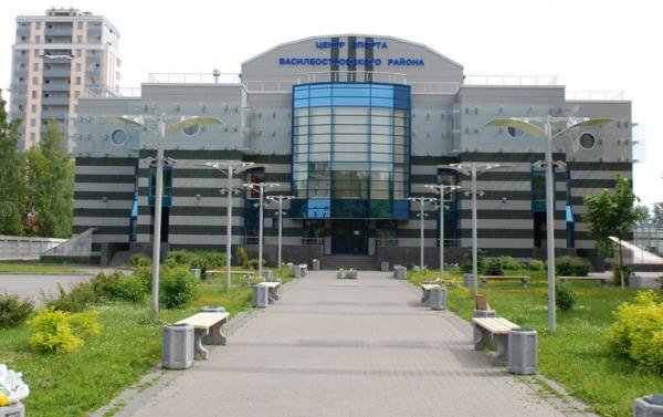 Центр физической культуры, спорта и здоровья Василеостровского района
