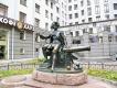 Памятник Василию Корчмину