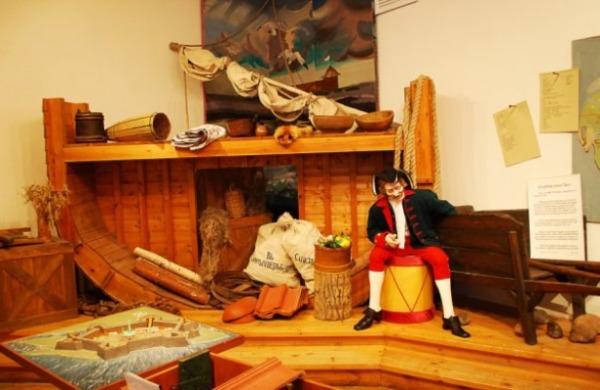 Музей «Улица Времени»
