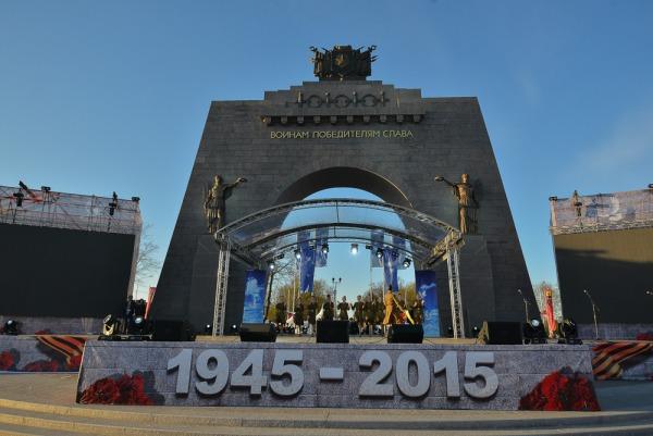 Монумент «Арка Победы»