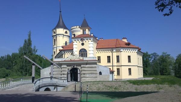 Крепость «Бип»