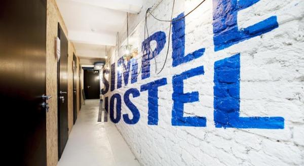 Хостел Simple