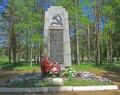 Мемориал «Роща Пятисот»
