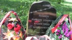 Памятник бывшим узникам фашистских лагерей