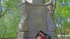 Памятник воинам 8-го эстонского гвардейского корпуса
