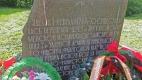 Памятный знак на месте форсирования р. Луги