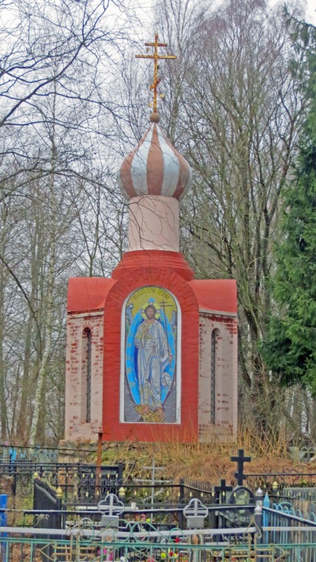 Часовня Воскресения Христова на Старосуйденском кладбище