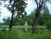 Павильон Орла в Дворцовом парке