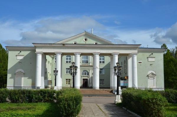 Бокситогорский центр истории и культуры