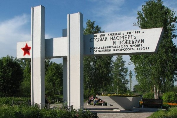 Мемориал «Ижорский таран»