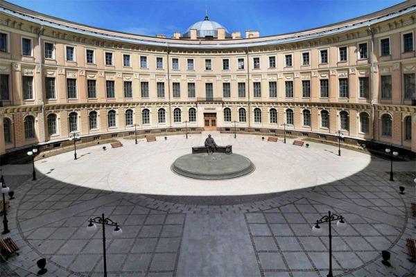 Музей Российской Академии художеств