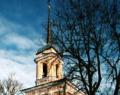 Церковь Святой великомученицы Екатерины и Рождества Пресвятой Богородицы