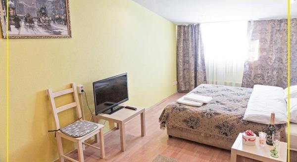 Good Morning Mini-Hotel