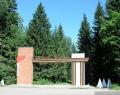 Парк-мемориал «Свирская победа»