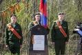 Мемориал воинам-зенитчикам, героически павшим в 1942 году в ходе защиты города от немецких захватчиков