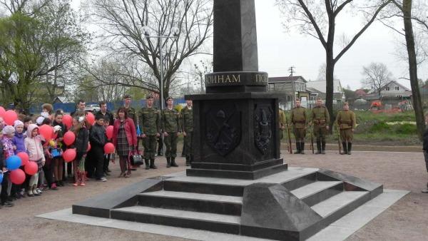 Памятник «Слава воинам-победителям»