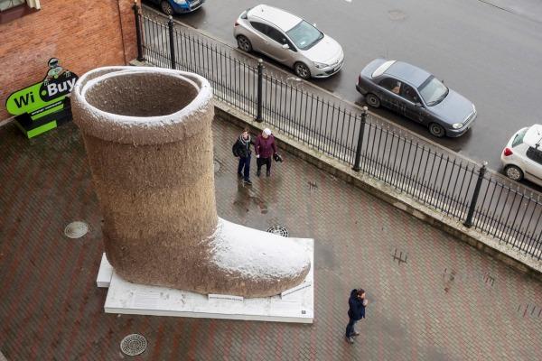 Арт-объект «Самый большой валенок в мире»