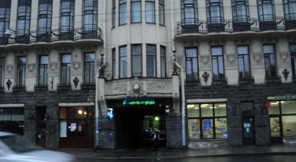 Отель Флэт