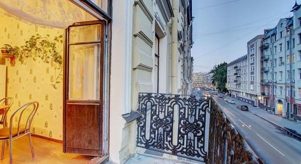Апартаменты Longo на Исполкомской