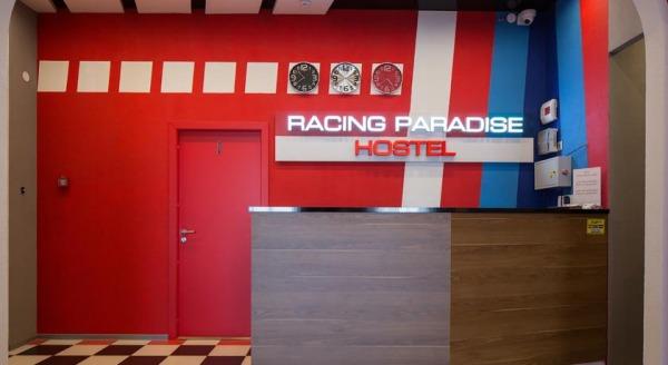 Racing Paradise