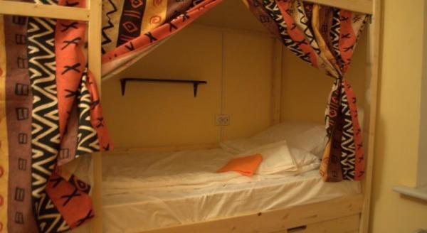 Suricata Hostel