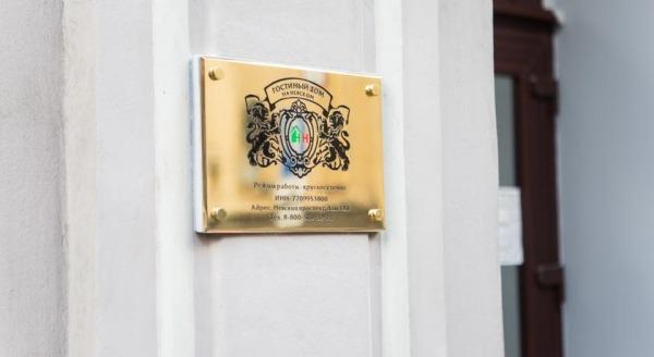 «Гостиный дом на Невском»