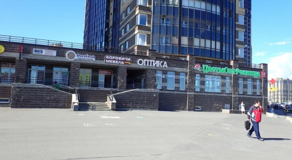 Апартаменты на Абрамова 4А