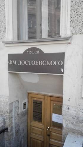 Dostoevsky Style