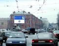 Площадь Труда перед Николаевским дворцом