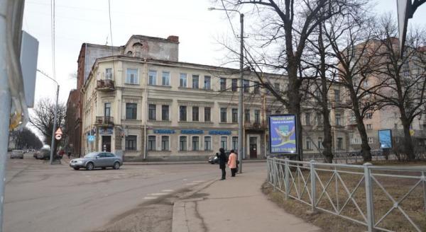 Hostel Belvedere