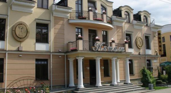Отель Натали