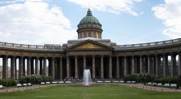 Отель у Казанского собора