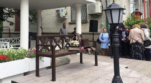 Сквер «Пушкин ушел»