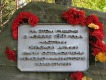 Мемориал «Рубеж обороны г. Тихвина»