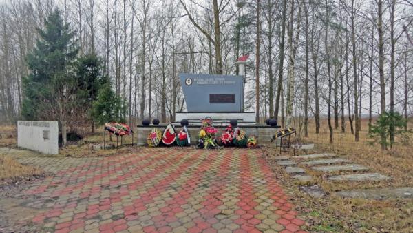 Мемориал воинам-ополченцам