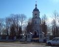 Церковь Воздвижения Креста Господня.