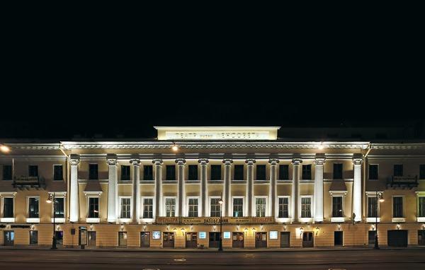 Академический театр имени Ленсовета