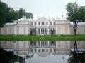 Китайский дворец-музей